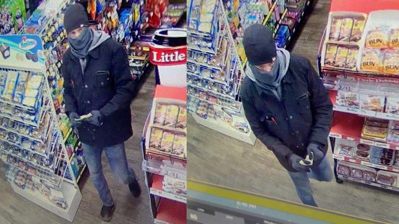 Police are looking for a suspect in an armed robbery that happened in Lynchburg on Wednesday night.